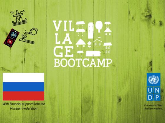 Village Bootcamp